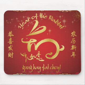 Year of the Rabbit - Chinese New Year Mouse Mat