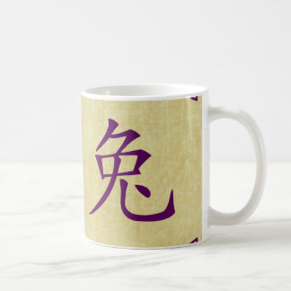 year of the rabbit chinese symbol basic white mug
