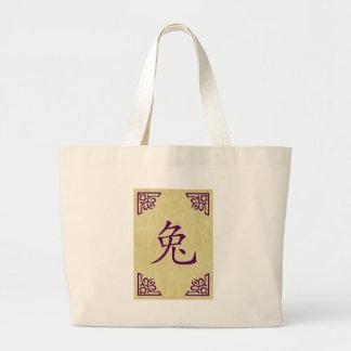 year of the rabbit chinese symbol jumbo tote bag