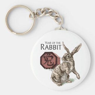 Year of the Rabbit Chinese Zodiac Art Basic Round Button Key Ring