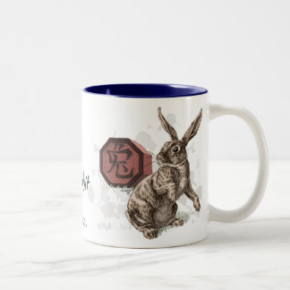 Year of the Rabbit Chinese Zodiac Art Two-Tone Coffee Mug