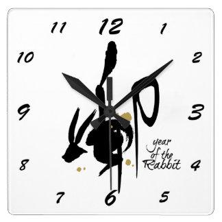 Year of the Rabbit - Chinese Zodiac Square Wallclocks