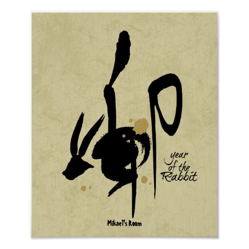 Year of the Rabbit - Chinese Zodiac Poster