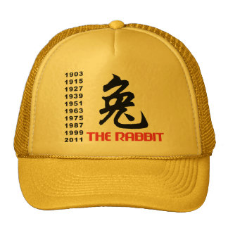Year of The Rabbit Gift Hats
