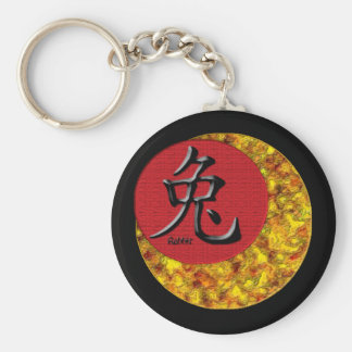Year of the Rabbit: Gold and Red Basic Round Button Key Ring