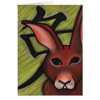 year of the rabbit greeting cards