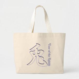Year of the Rabbit Jumbo Tote Bag