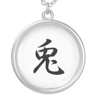 Year of the Rabbit (Kanji) Custom Jewelry