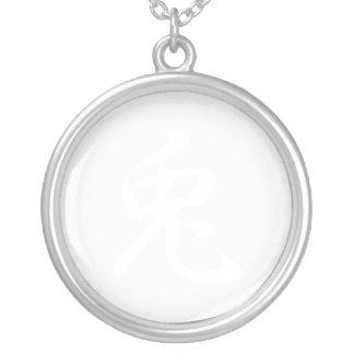 Year of the Rabbit Kanji Custom Jewelry