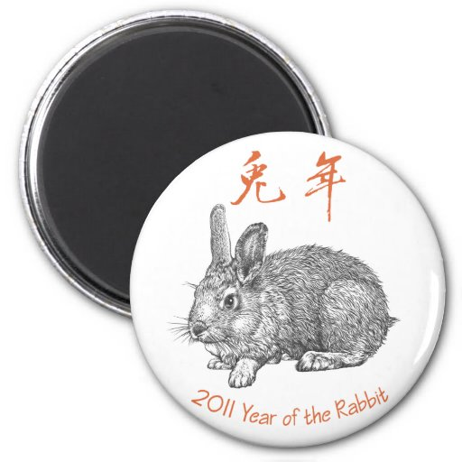 Year of the Rabbit _Magnet Refrigerator Magnet