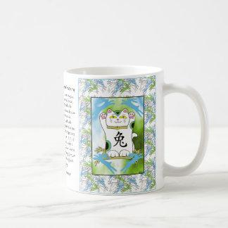 Year of the Rabbit Neko in Blueberry Coffee Mug