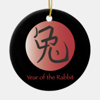 Year of the Rabbit Ornament - blank back