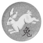 Year of the Rabbit Plate