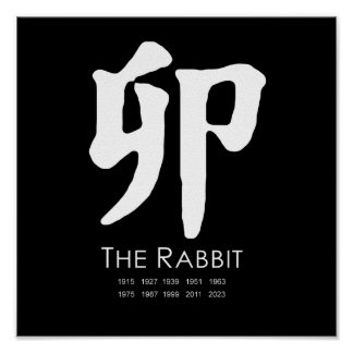 Year of the Rabbit Print