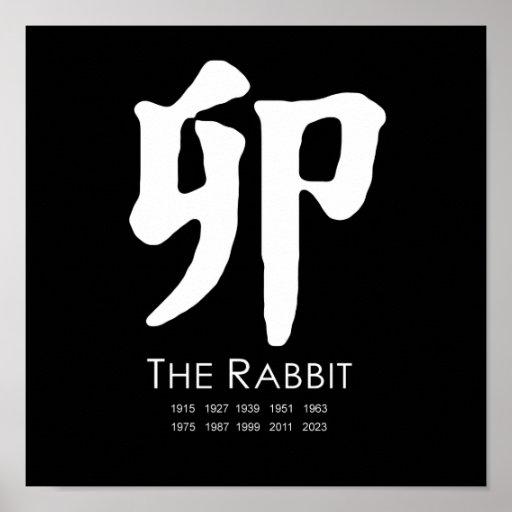 Year of the Rabbit Print