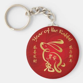 Year of the Rabbit - Prosperity Basic Round Button Key Ring