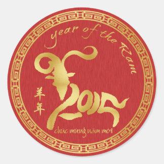 Year of the Ram 2015 - Vietnamese New Year - Tết Round Sticker