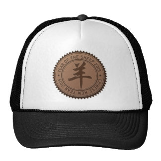 Year of The Ram Symbol Mesh Hats