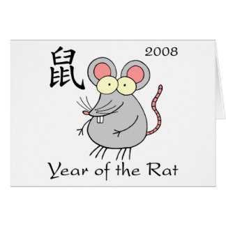 Year of the Rat Card - Chinese New Year