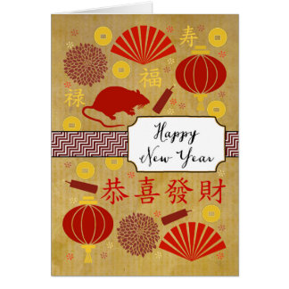Year of the Rat - icons Greeting Cards