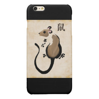 Year of the Rat iphone Case iPhone 6 Plus Case