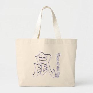 Year of the Rat Jumbo Tote Bag
