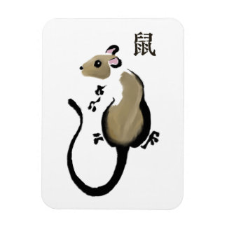 Year of the Rat Magnet