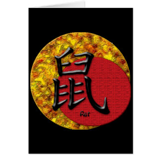 Year of the Rat : Red and Gold Greeting Card