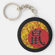 Year of the Rat : Red and Gold Key Chain