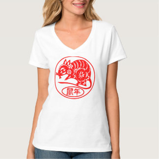 Year Of The Rat Tee
