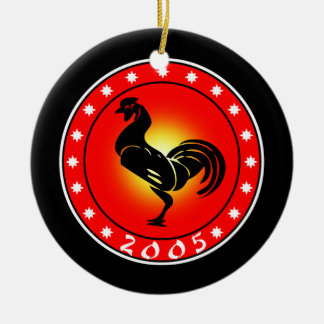 Year of the Rooster 2005 Christmas Ornament
