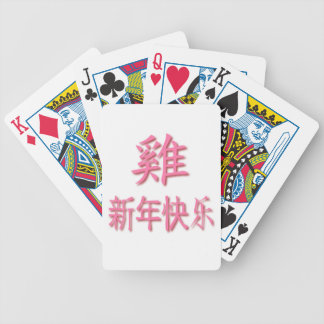 Year Of The Rooster 2017 Poker Deck