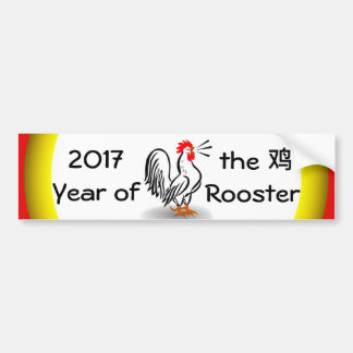 YEAR OF THE ROOSTER bumper sticker