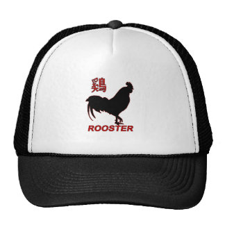 Year of the Rooster - Chinese New Year Cap