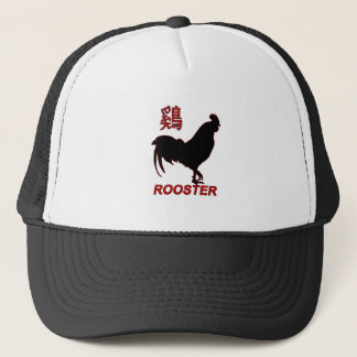 Year of the Rooster - Chinese New Year Trucker Hat