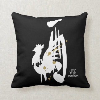 Year of the Rooster - Chinese Zodiac Cushion