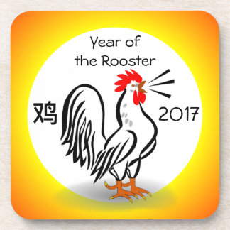 YEAR OF THE ROOSTER coaster