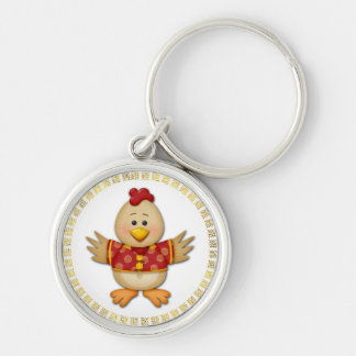 Year of The Rooster Cute Funny Rooster Silver-Colored Round Key Ring