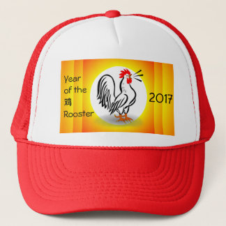 YEAR OF THE ROOSTER hat
