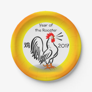 YEAR OF THE ROOSTER paper plate