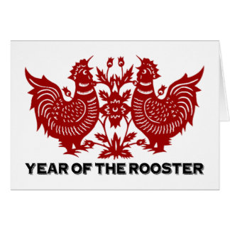 Year of The Rooster Papercut Card