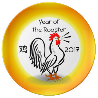 YEAR OF THE ROOSTER porcelain plate