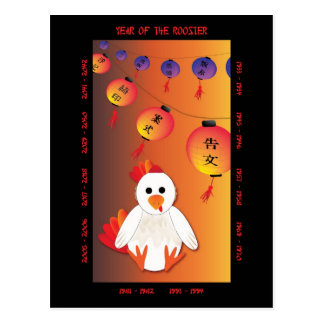 Year of the Rooster Post Cards