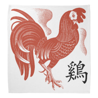 Year of The Rooster Retro Bandana