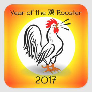 YEAR OF THE ROOSTER sticker