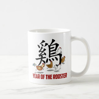 Year of The Rooster Traits Coffee Mug