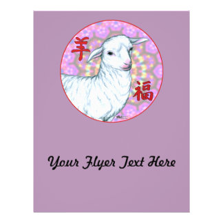 Year of the Sheep2 Flyers