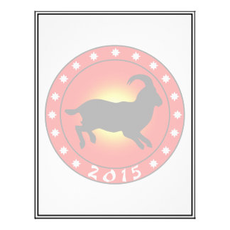 Year of the Sheep 2015 Personalized Flyer