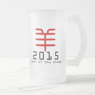 Year of The Sheep 2015 Frosted Glass Mug