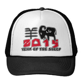 Year of The Sheep 2015 Hat